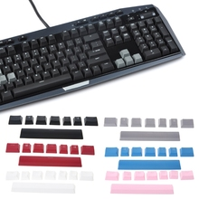 8 keys Double Backlit Additions Keycaps Keycaps For Corsair STRAFE K65 K70 G710