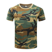 Personality T-shirts Men T Shirt Camo Quick Dry TShirt Mens Clothing O-Neck Military Camouflage shirt Fitness Tees Tops