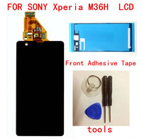 https://i0.wp.com/ae01.alicdn.com/kf/HTB15f_KUhTpK1RjSZFMq6zG_VXap/สำหร-บ-ZR-จอแสดงผล-LCD-หน-าจอส-มผ-สสำหร-บ-ZR-M36h-C5502-C5503-LCD-Digitizer.jpg