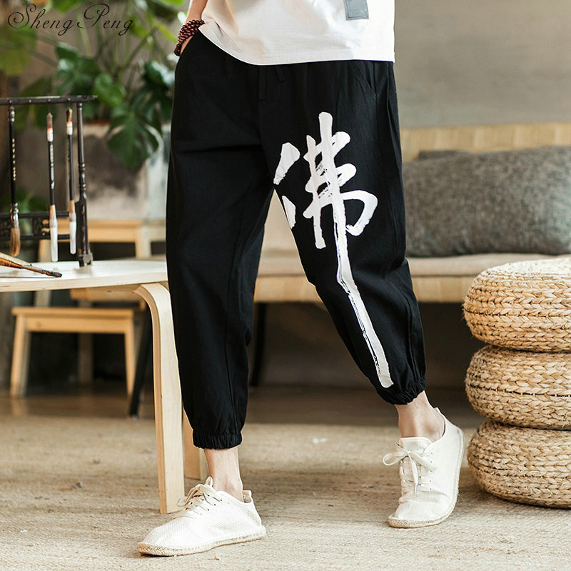 Chinese Pants Male Linen Pants Men Kung Fu Pants Traditional Chinese Clothing For Men V1521