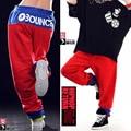 Adult Women Trousers wear letter print Panelled Spliced costume female singer Patchwork loose Jazz Red harem Hip hop dance pants