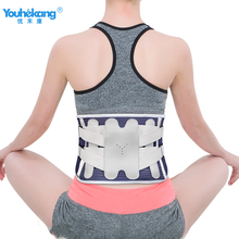 Youhekang 4 Pieces Patch Medical Lumbar Support Back Magnetic Therapy Posture Corrector Self-Heating Back Support Belt Brace