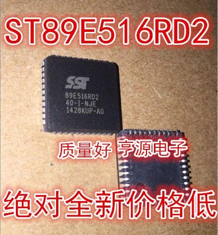 Цена SST89E516RD2-40-I-NJE