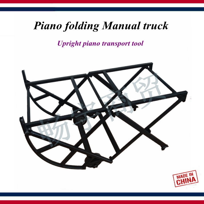 Piano Tuning Tools Accessories - Piano Folding Manual Truck , Upright Piano Transport Tool - Piano Repair Tool Parts