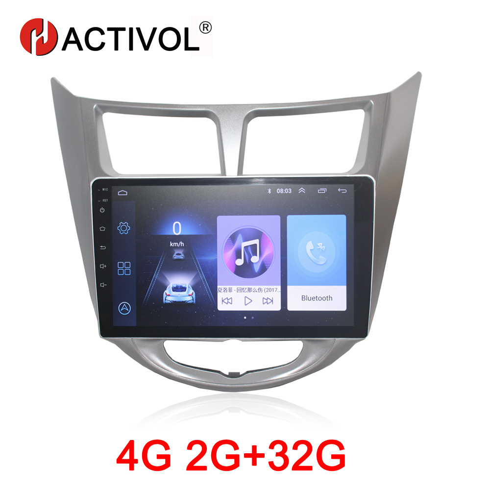 HACTIVOL 2G 32G Android 8 1 Car radio stereo for Hyundai Accent Solaris Verna i25 2011