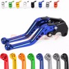 10 Colors For Yamaha XJR FJR 1300 1200 YZF750R FZR1000 EXUP YZF1000R Thunderace CNC Motorcycle Short