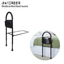 JayCreer вспомогательная кровать бар с карманом для хранения, регулируемая высота кровати рельсы для пожилых взрослых, помощь для входа и выхода из