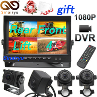 Sinairyu 4CH AHD Car Vehicle DVR Video Recorder Camera With 9 Car Monitor Sony AHD Front Rear Camera For Truck Van Bus