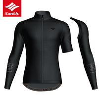 Santic Mens Cycling Jacket Cycling Windproof Jacket Wind Coat Removable Sleeves Bike Bicycle Clothes Autumn Winter Ropa Ciclismo