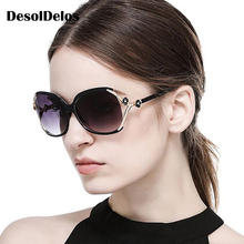 Women Sunglasses Retro Sun Glasses Big Frame Shades UV 400 Eyewear Oculos De sol