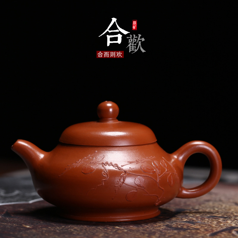 Ensemble de thé de sable violet demande de pot d'argile pot de peinture de boue de maître populaire zhu peinture sculptée d'art et d'artisanat de peinture
