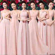 Dusty Pink Chiffon Bridesmaid Dress Cheap Floor-length Wedding Guest Maid of Honor Dress For Party Corset Bridesmaid Dresses
