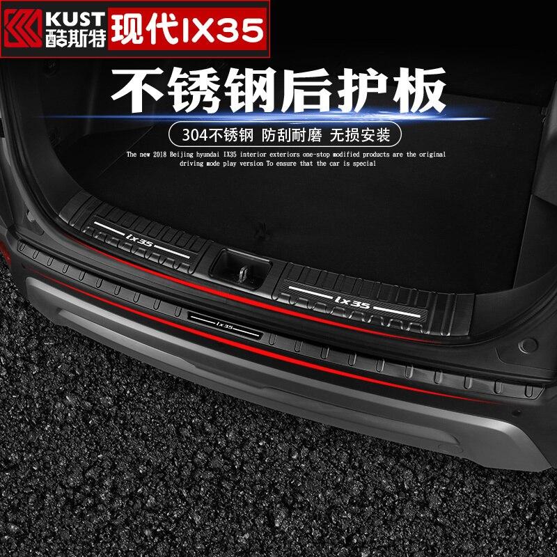 Bâches de voiture en acier inoxydable de haute qualité en acier inoxydable protecteur de pare-chocs arrière pour Hyundai IX35 2017-2018 style de voiture