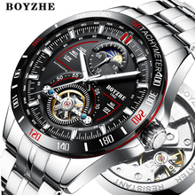 BOYZHE Mens Automatic Mechanical Fashion Top Brand Sports Watches Tourbillon Moon Phase Stainless Steel Watch Relogio Masculino moon phase top brand mens mechanical watches automatic torbillon skeleton casual watch men relogio masculino dropshiping