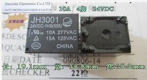 Горячий Новый релейный JH3001-24VDC-1HS JH3001 24VDC-1HS 24VDC DC24V 24V DIP4