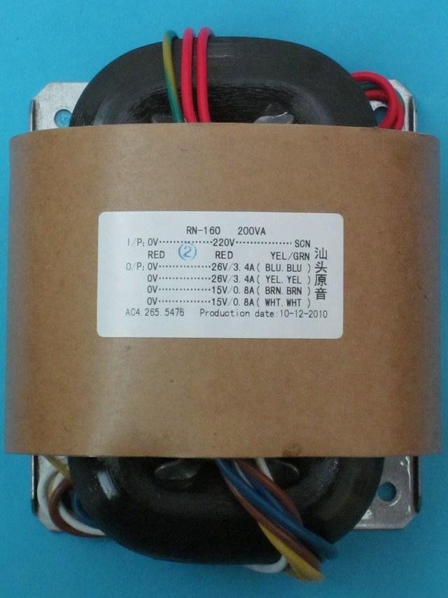 R Core Transformer copper custom transformer 220V input 200VA 2*26AC 3.5A + 2*15V 0.6A with shield output for Power amplifier R Core Transformer copper custom transformer 220V input 200VA 2*26AC 3.5A + 2*15V 0.6A with shield output for Power amplifier