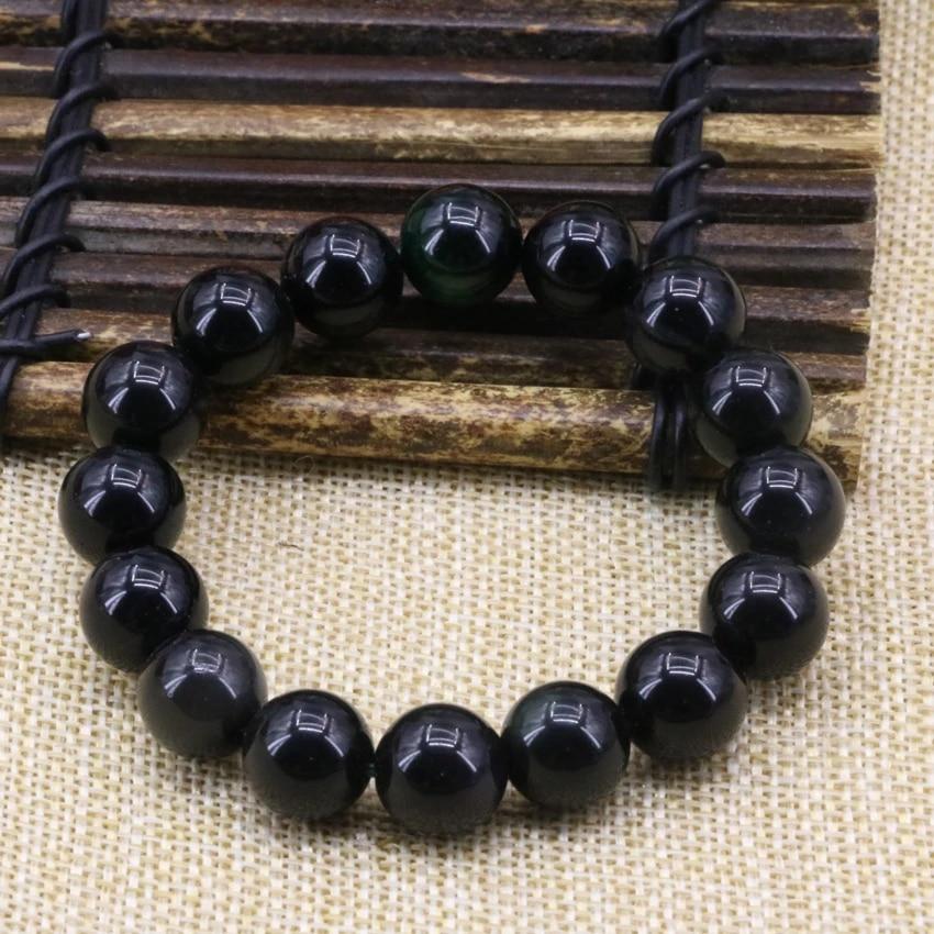 Black Obsidine 12mm Elastic Bracelet