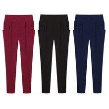 Весна, европейский стиль, размера плюс XL-6XL, повседневные женские шаровары, свободные, тянущиеся, длина до щиколотки, брюки, Slack, элегантные женские брюки