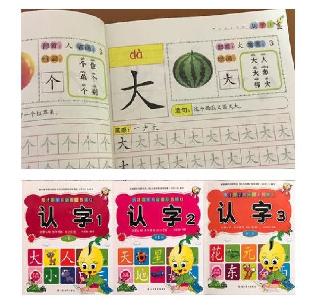 3 Copybooks Chinese Character Calligraphy Stroke Auto Dry Repeat Practice Exercises Book Pen Set For Kids Beginners