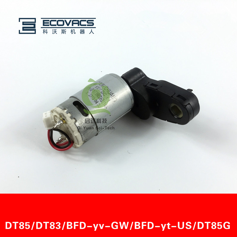 Main roller brush motor for Ecovacs Deebot DT85/DT83/BFD-Yv-GW/BFD-yt-US/DT85G vacuum cleaner parts Rolling brush motorMain roller brush motor for Ecovacs Deebot DT85/DT83/BFD-Yv-GW/BFD-yt-US/DT85G vacuum cleaner parts Rolling brush motor