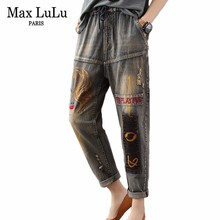 Ripped Jeans Max-Lulu Trousers Embroidery Denim Pants Elastic Vintage Plus-Size Luxury-Style