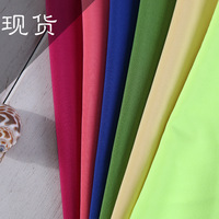 For Tencel Spandex Fabric Woven Elastic Fabric Dyeing Factory Direct Sales