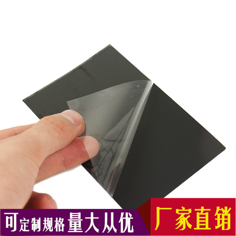 2pcs Nfc Ferrite Diaphragm Anti-interference And Absorbing Electromagnetic Shielding Material For Mobile Phone Diaphragm Home Appliance Parts Air Conditioning Appliance Parts