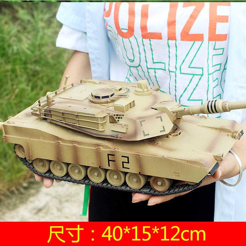 1:24 American M1A2 remote control tank, model toy remote control car toy car, military model boy toy, gift puzzle assembly deformation military electric remote control tank car toy building blocks model 6 years old