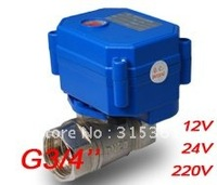 Free Shipping G3/4'' CWX 15 Stainless Steel Mini Electric Ball Valve Water Treatment HAVC 12V 24V or 220V Voltage