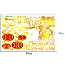 2018 New Year Decoration  Zodiac Signs Dog Wall Sticker Festival Lantern Overseas Chinese Home Store Window Door Stickers
