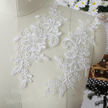 2pcs/lot White lace handmade DIY embroidery material, ornaments, flowers and garments accessories 20.5x9.5cm