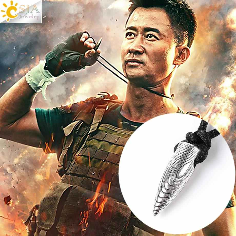 CSJA แฟชั่น Cool Bullet สร้อยคอจี้สำหรับบุรุษ Boyfriend ของขวัญเชือกหมาป่านักรบ 2 กองทัพทหาร Bullet เครื่องประดับ E830