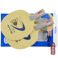 Original yinhe the milky way table tennis blade Y 3 Y3 carbon racket ping pong paddles racquet sports all round 5 wood+ 2 carbon