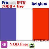 Francuski IPTV belgia IPTV SUNATV arabski IPTV niderlandzkiego IPTV wsparcie Android m3u enigma2 aktualizacja do 7000 + na żywo i na żądanie obsługiwane.