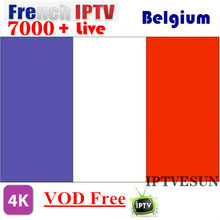 French IPTV Belgium IPTV SUNATV Arabic IPTV Dutch IPTV Support Android m3u enigma2 updated to 7000+Live and Vod supported.(China)
