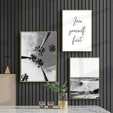 Настенный постер на холсте с изображением океана, пляжа, леса, украшение в скандинавском стиле, картина с принтом для гостиной, Современный ...