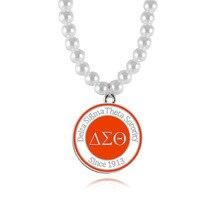 Delta Sigma Theta Sorority collar de perlas DST desde 1913 collar de la joyería red