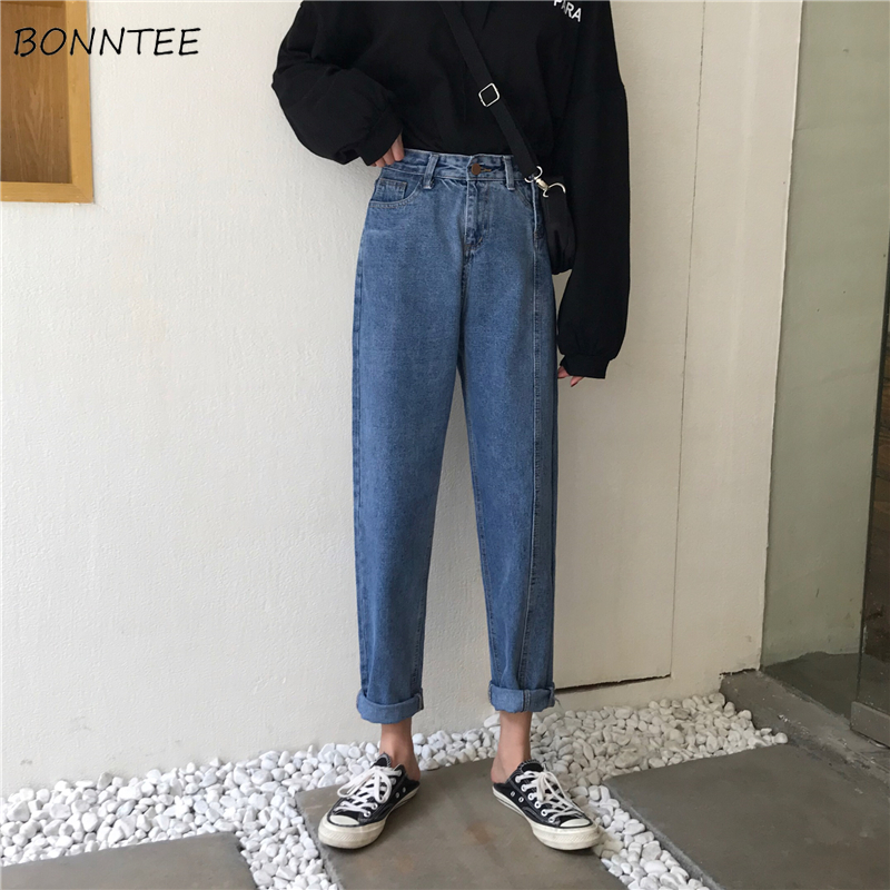 Jeans   Women Korean Women's Clothing Students 2019 Spring New Loose Long Pants High Waist All-match Simple Elegant Daily Ladies