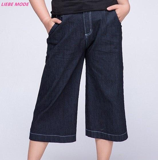 Womens Bell Bottom Wide Leg Jeans Plus Size 5XL 6XL 7XL Lightweight Summer Loose Jeans For