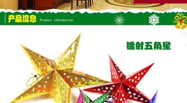 Stella Di Natale Tridimensionale.Us 13 63 Spedizione Gratuita Tridimensionale Pentagramma Laser Bar Decorazione Del Soffitto Ornamenti Stella Di Natale Decorazioni Regalo Cinque