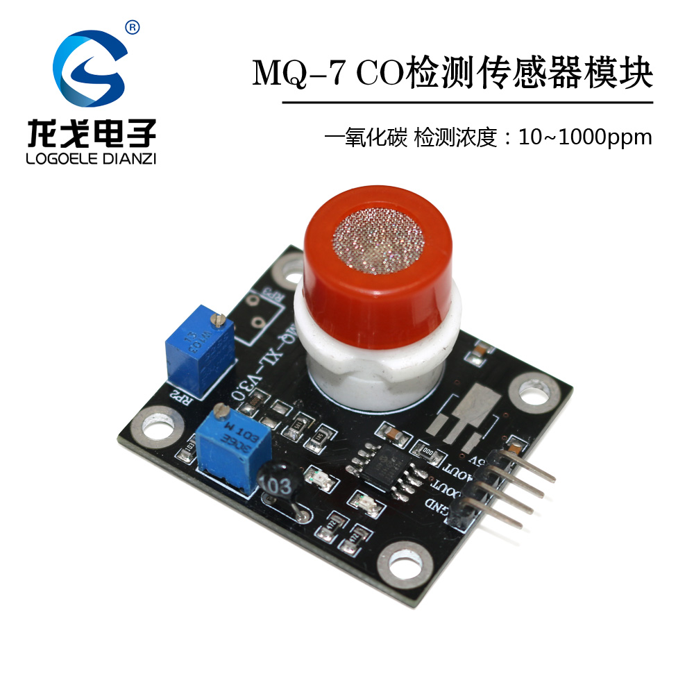MQ-7 carbon monoxide CO gas detection MQ7 sensor module qualitative detection 10pcs mq6 mq 6 dip6 gas sensor winsen