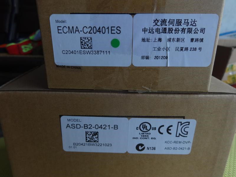 цена ECMA-C20401ES+ASD-B2-0121-B DELTA 100w 3000rpm 0.32N.m ASDA-B2 AC servo motor driver kits with 3m power and encoder cable