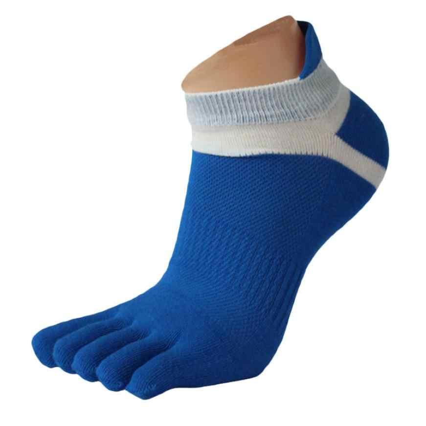 새로운 도착 1 쌍 남자 메쉬 meias 유용한 양말 수분 흡수 고품질 양말 통기성 다섯 손가락 발가락 soxs sokkens