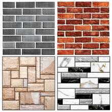купить 30*30CM 3D Stone Brick Wallpaper Removable PVC Wall Sticker Home Decor Art Wall Paper for Bedroom Living Room Background Decal по цене 168.69 рублей