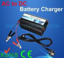 Приятные комментарии AC DC автомобильное 30A зарядное устройство 12 вольт
