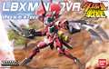 Bandai Danball Senki Plastic Model WARS LBX 022 MINERVA Scale Model wholesale Model Building Kits  freeshipping lbx toys