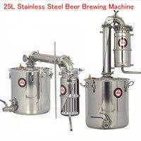 Household 25L Stainless Steel Wine Brewing Machine Alcohol Vodka Liquor Distiller Pot Boilers Equipment