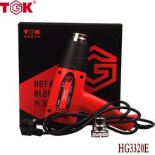 Eu Plug Powerful 2000W Heat Gun LCD digital display hot air blower For plastic soldering and welding car film Temp Adjustable
