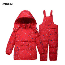 29KEIZ Winter Ski Suit Boy Down Parkas Solid Hooded 2 Three Four Years Girls Boys Outerwear Jacket & Pant Snow Wear Children Clothing