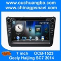Autoradio DVD gps radio fit for Geely Haijing SC7 2014 with MP3 USB steerig wheel control 2015 europe map